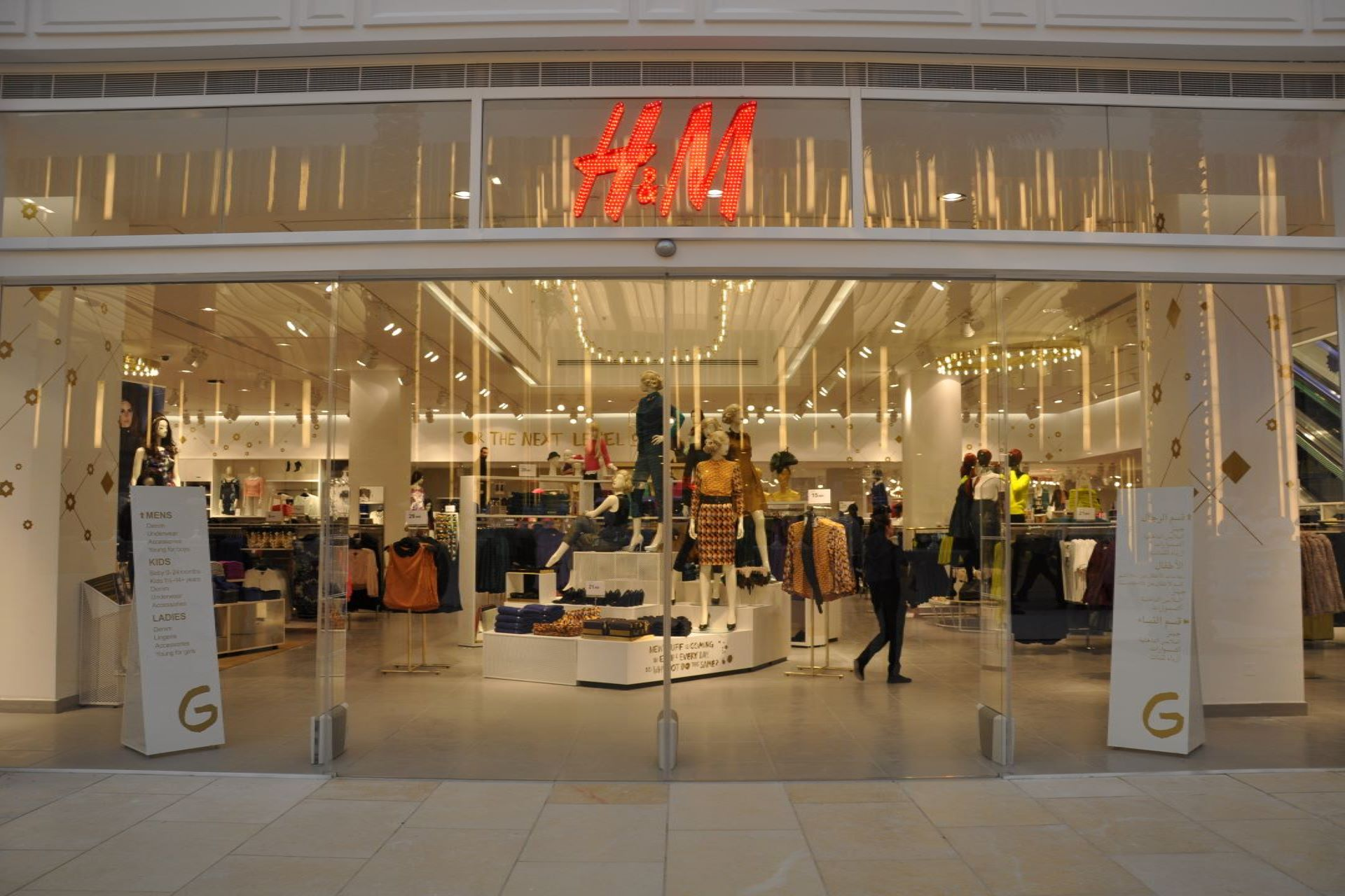 H&M | The Avenues