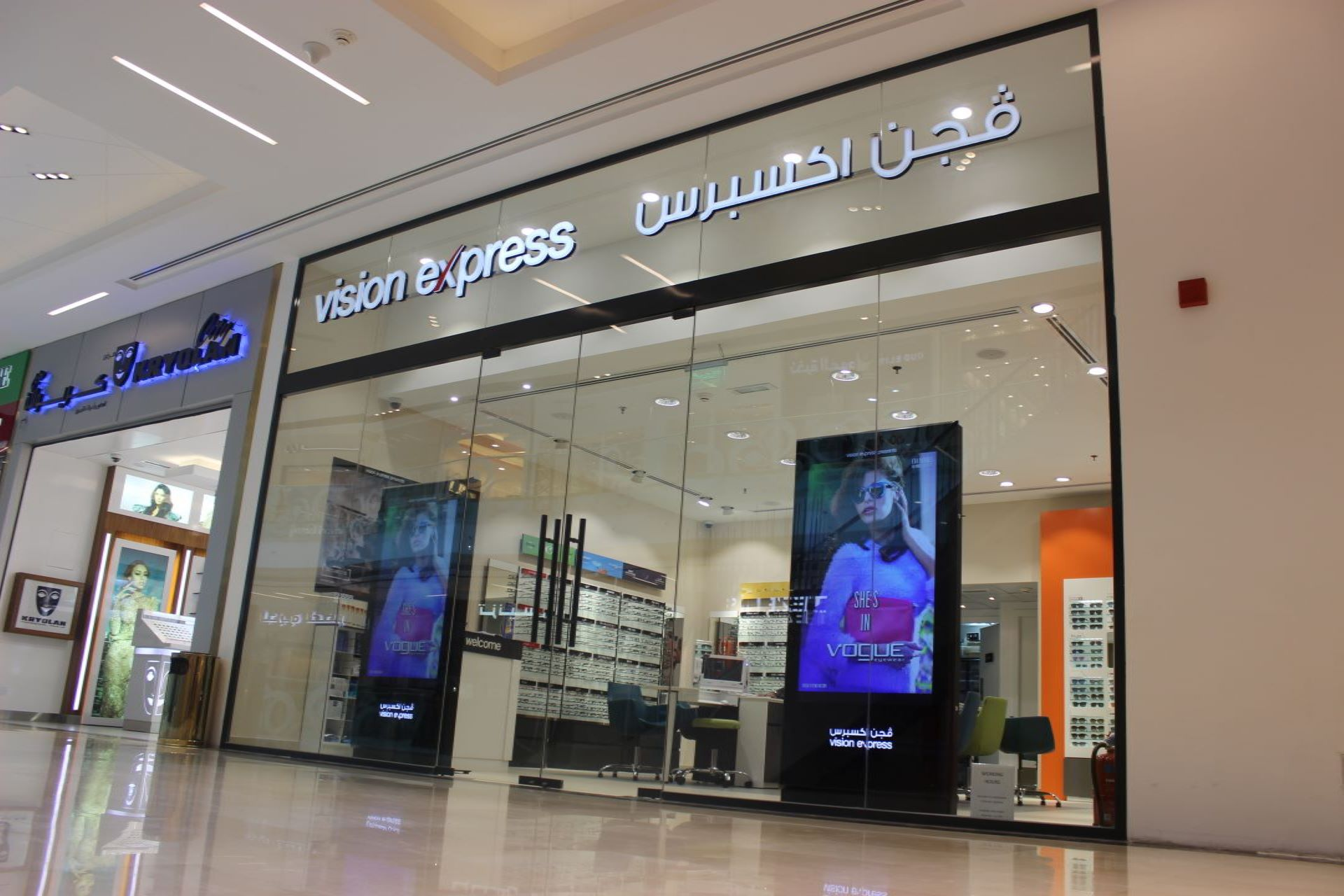 VISION EXPRESS | GATE MALL