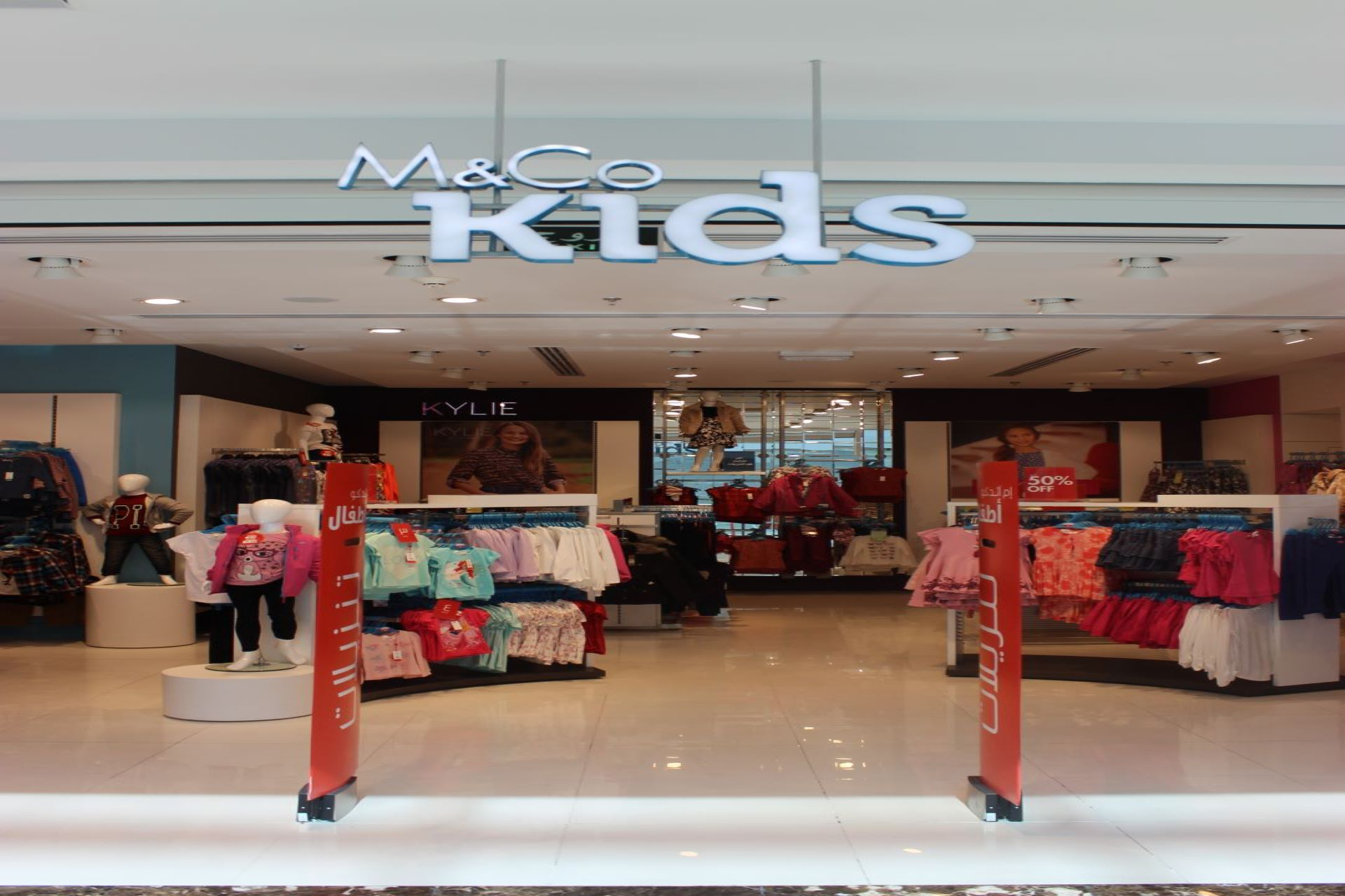 M&CO KIDS | GATE MALL