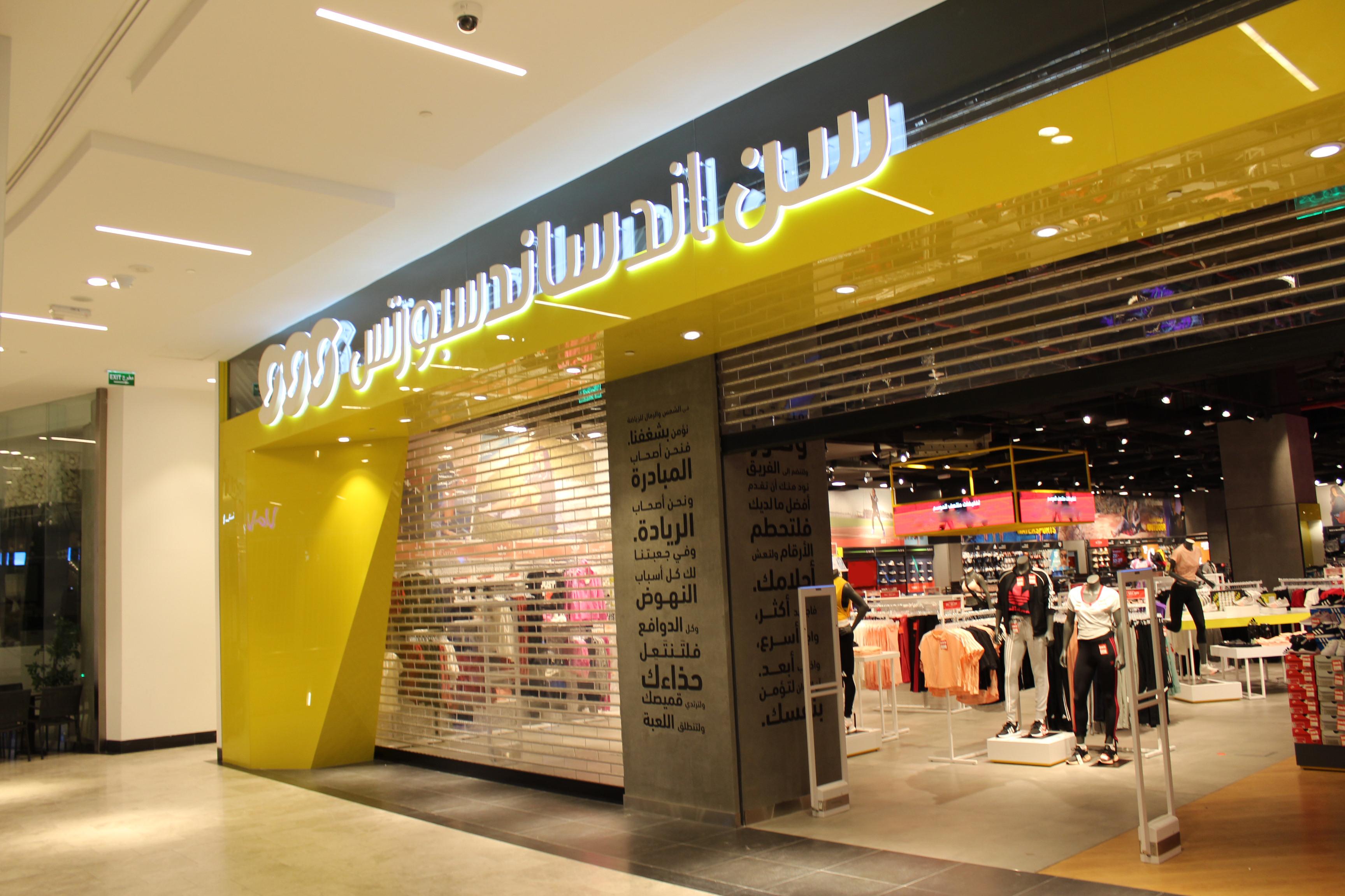 Sun & Sand Sports | Alkout Mall